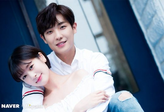 Jung So Min and Lee Joon Break Up