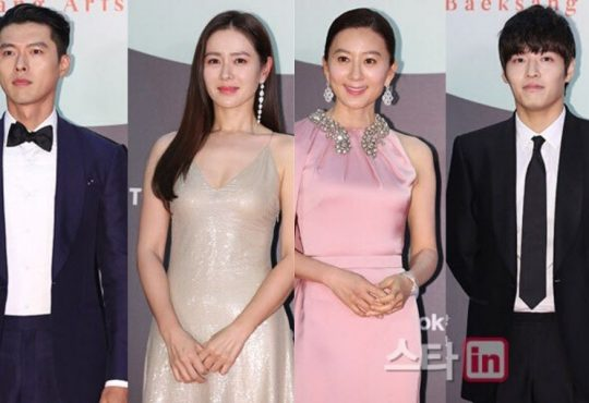 The 56th Baeksang Award