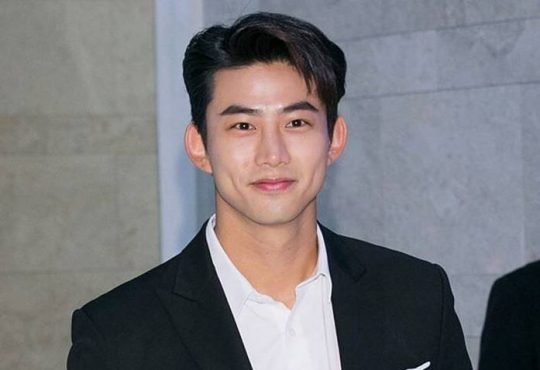 Taecyeon is officially in a relationship